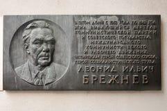 Plaque to Brezhnev Royalty Free Stock Photos