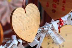 Plaques en bois d'AME au temple de Kofukuji Photographie stock libre de droits