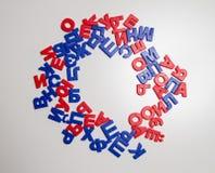 Plast- bokstäver av det ryska alfabetet Fotografering för Bildbyråer