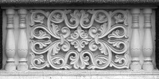 Plaster pattern Stock Image