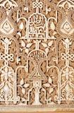 Plasterwork, Alhambra palace in Granada, Spain Stock Photography