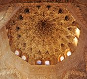 Plasterwork decoration in the Dome of the Room of Two Sisters Sala de las Dos Hermanas. Alhambra of Granada, Andalusia, Spain Royalty Free Stock Photos