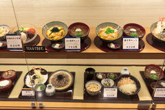 Plastic food models in the window of a japanese restaurant. Stock Image