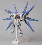 Plastic model of strike freedom Master Grade with stand Royalty Free Stock Image