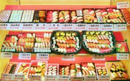 Plastic Sushi Display. Plastic sushi pieces in the restaurant window display of a typical Japanese sushi restaurant Royalty Free Stock Photo