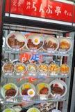 Plastic voedsel Stock Foto
