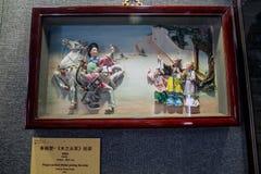 Plastica fragrante del manoscritto, contenuto, caratteri, storia, figura dell'esercito di Mulan immagine stock