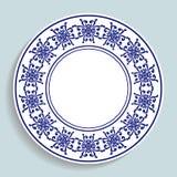 Plat décoratif avec un modèle circulaire Fond pour une carte d'invitation ou une félicitation Vecto illustration stock