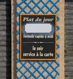 Plat le signe de restaurant de du jour Image stock