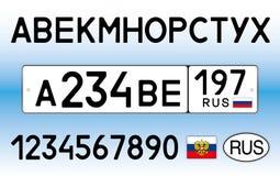 Plat, lettres, nombres et symboles de voiture de la Russie Photos libres de droits