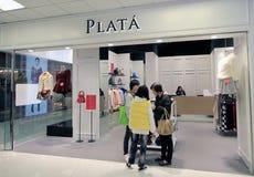 Plata in hong kong Royalty Free Stock Photo
