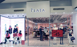 Plata shop in hong kong Stock Photography