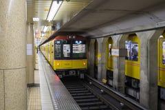 Plataforma da estação de Minami-Aoyama Railway Imagem de Stock