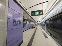 Plataforma de la estación de MTR Sai Ying Pun - la extensión de la línea de la isla al distrito occidental, Hong Kong Imagen de archivo libre de regalías