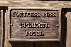 Free Plate At Fort Ross State Historic Park Stock Photography - 58987912