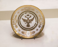 Plate with the coat of arms. Museum of the Patriotic War of 1812 Stock Images