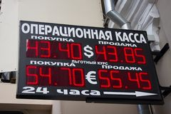 Plate exchange rate ruble dollar euro Russia. Moscow, Russia - October 30, 2014. The plate with the exchange rate of the ruble against the dollar and Euro in Royalty Free Stock Photography