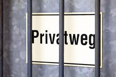 Privat way Royalty Free Stock Images