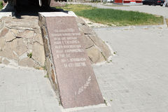 The plate to the Poyezd Yup monument 4504. TAGANROG, RUSSIA - June 24, 2016: The plate to the Poyezd Yup 4504 monument, in honor of defeat Belogrardeytsev, is Royalty Free Stock Images