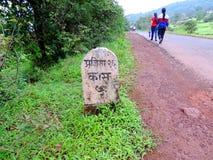 Plateau de Kaas - vallée des fleurs dans le maharashtra, Inde photo stock