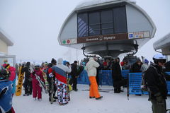 Plateau Rosa. The opening of the ski season at the Rosa Khutor Royalty Free Stock Photo