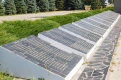 Platen met namen van de doden in de oorlog Royalty-vrije Stock Foto's
