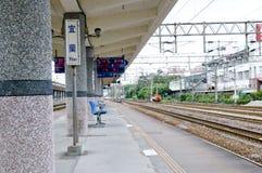 The platform Stock Images