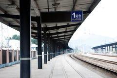 Platform. Old platform in a railway station,China Royalty Free Stock Photo