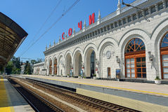The platform and the building of the railway station in Sochi Stock Photography