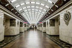 The platform and interior of the station Narvskaya in Saint-Pete. Saint-Petersburg.Russia.13 Sep 2016.The platform and interior of the station Narvskaya in Saint Stock Photos