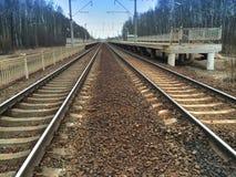 Platform in rural areas Stock Photos