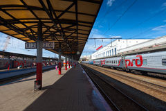 Platforms in Moskovsky Rail Terminal Royalty Free Stock Image