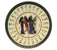 Platillo de Egipto Imágenes de archivo libres de regalías