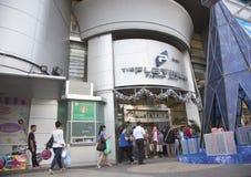 Platinum shopping mall in Bangkok Royalty Free Stock Images