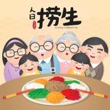 Plato chino tradicional 'Lou Sang ', 'Yu Shang ' Generalmente como el aperitivo debido a su simbolismo de la 'buena suerte 'por e libre illustration