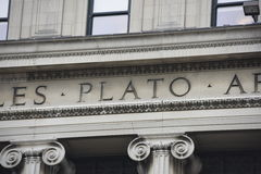 Plato Columbia university library inscription detail. Columbia university library inscription detail: Plato royalty free stock images