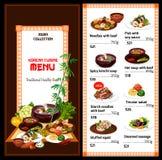 Plats coréens de viande, de poissons et de soupe de cuisine illustration de vecteur