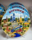 Plats de souvenir avec des vues de la ville de Voronezh Photographie stock libre de droits