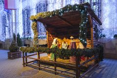 Plats med födelsen av Jesus Royaltyfria Foton