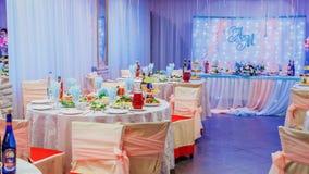 Platta på brölloptabellen Arkivfoton