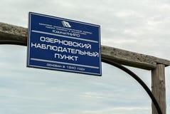 Platta på portarna av källan av floden Ozernaya på Kurile sjön Den södra Kamchatka naturen parkerar Royaltyfri Foto