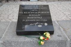 Platte des Gedächtnisses der Opfer des Terroraktes Lizenzfreies Stockbild