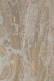 Platte des gesprenkelten beige Marmors Lizenzfreies Stockfoto