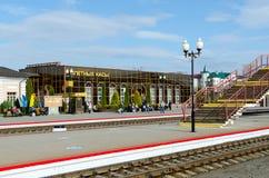 Plattform-Bahnhof in Mogilev, Weißrussland Lizenzfreies Stockfoto