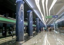 Plattformen och inre av stationen Novokrestovskaya i Sai Fotografering för Bildbyråer