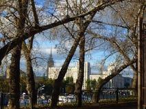 Platz in Moskau Lizenzfreies Stockfoto