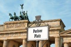 platz pariser berlin Стоковое Изображение RF