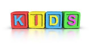 Play Blocks : KIDS Stock Image
