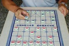 Play Chinese Chess Stock Photo