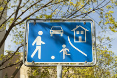 Play street sign Stock Photography